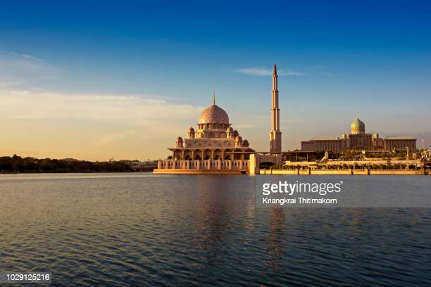 the putra mosque, malaysia. - putrajaya stock photos and pictures