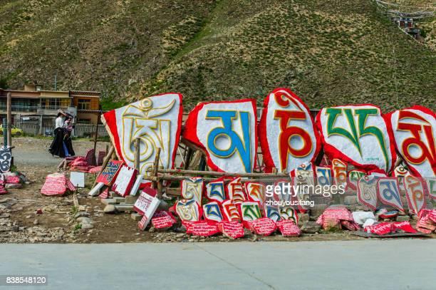 The Qinghai Yushu mani rubble