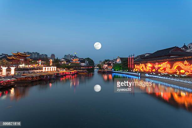 the qinhuai river in nanjing, jiangsu province of china a full moon in the night - 南京市 ストックフォトと画像