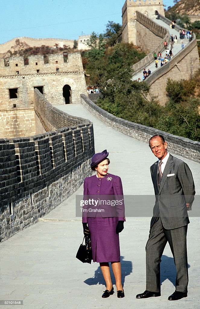 The Queen And Prince Philip Visiting The Great Wall Of China At Badaling Near Peking