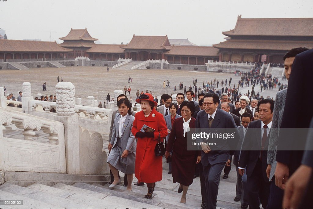 The Queen Visiting The Forbidden City During Her Official Tour Of China.