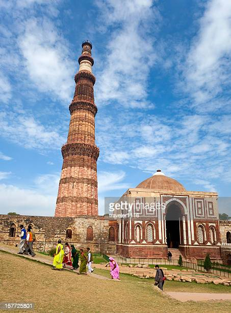 The Qutab Minar In New Delhi, India