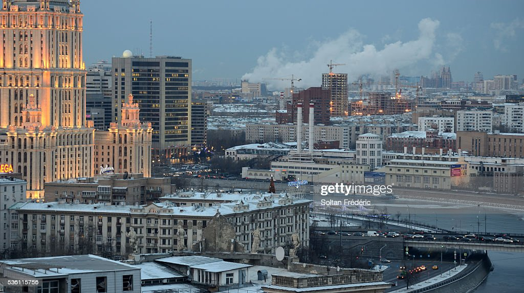 The Radisson Royal Hotel in Moscow : Stock Photo