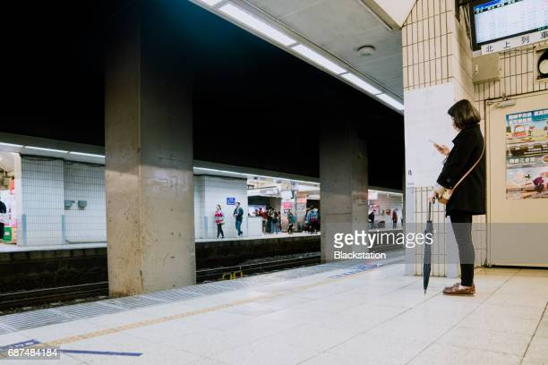 the  railway station - subway platform stock pictures, royalty-free photos & images