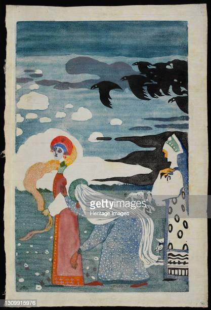 The Ravens, 1907. Found in the collection of Musée national d'art moderne, Centre Georges Pompidou, Paris. Artist Kandinsky, Wassily Vasilyevich . .