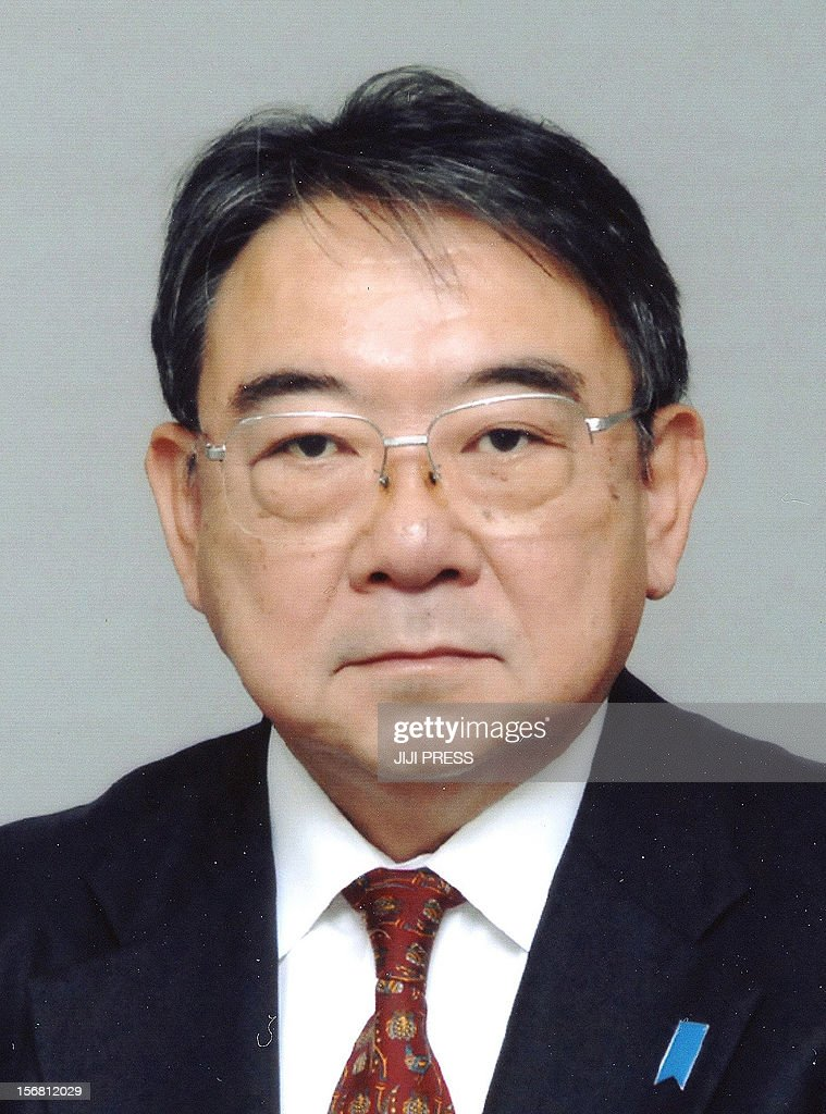 The recent picture received on November 22, 2012 shows Japanese diplomat Masato Kitera in Tokyo. Japan appointed Kitera as the new ambassador to China on November 22, 2012 following the death of Shinichi Nishimiya who before he could take up his post. AFP PHOTO/Jiji Press JAPAN OUT