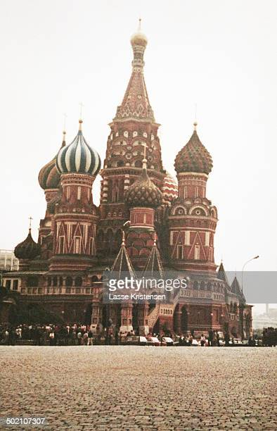 CONTENT] The red square and Kremlin