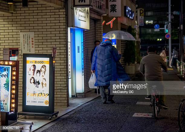 The redlight district of Ikebukuro Tokyo is seen on Dec 12 2015