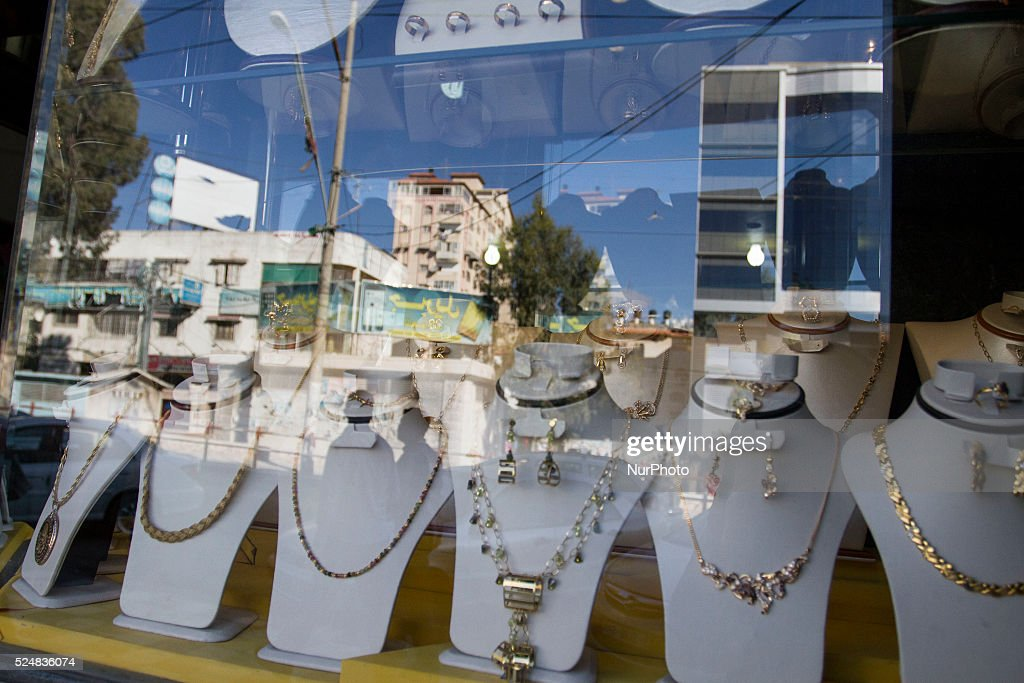Gold Trade in Gaza : News Photo