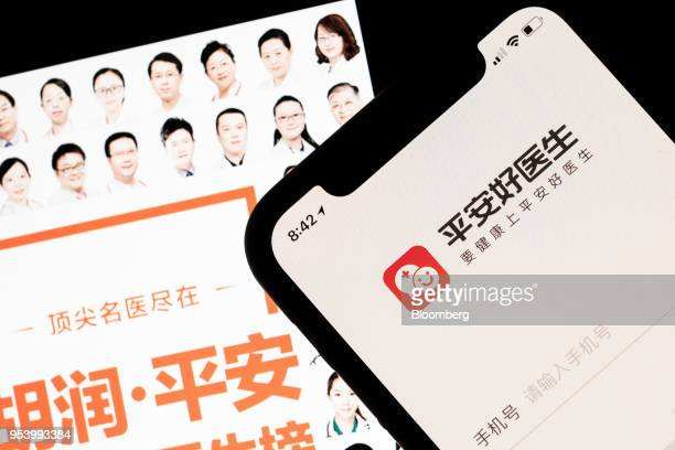 The registration and login screen for the Ping An Good Doctor application operated by Ping An Healthcare Technology Co a unit of Ping An Insurance...