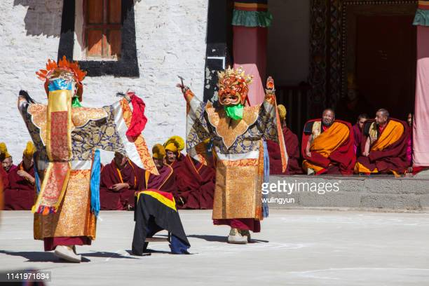 the religious dancing at Gemosi