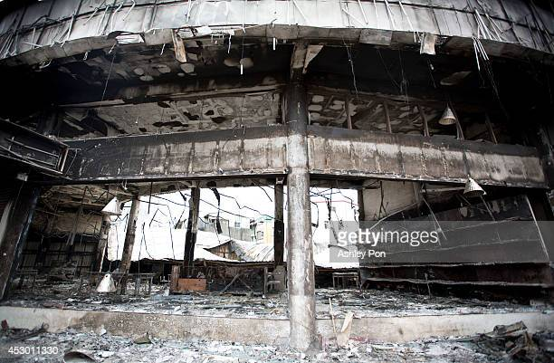 The remains of a damaged local company building after several gas explosions took place in southern Kaohsiung on August 1, 2014 in Kaohsiung, Taiwan....