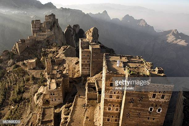 the republic of yemen - yemen stock pictures, royalty-free photos & images