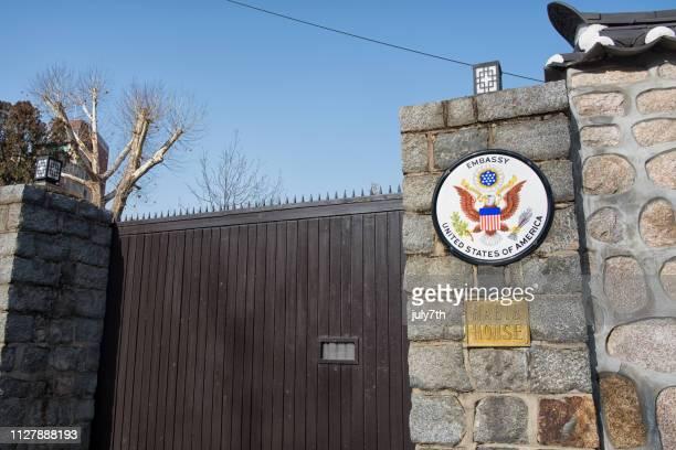 ソウルの米国大使の公邸 - 外交 ストックフォトと画像
