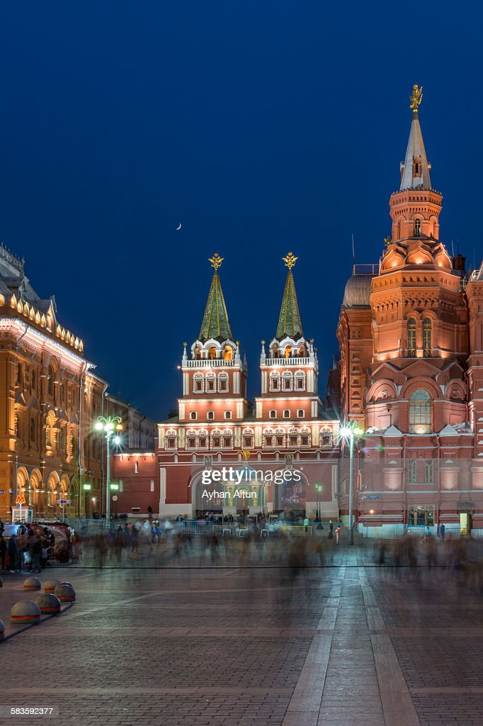 The Resurrection Gate and Iberian chapel in Moscow : Stock Photo