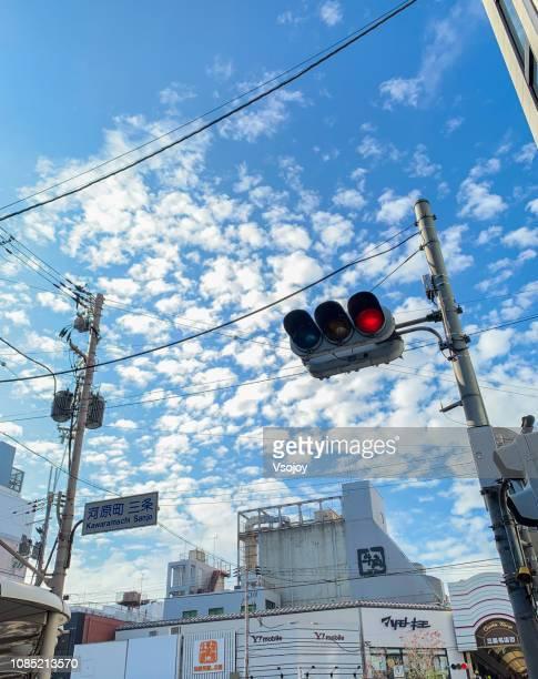 the road intersection (kawaramachi sanjo) at kyoto, japan. - vsojoy stockfoto's en -beelden