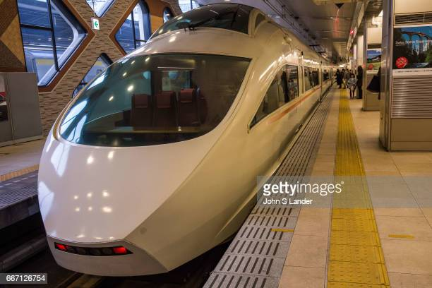 The Romance Car is a private railway run by Odakyu offering the fastest link between the Odakyu Line terminal in Tokyo's Shinjuku Station and a...