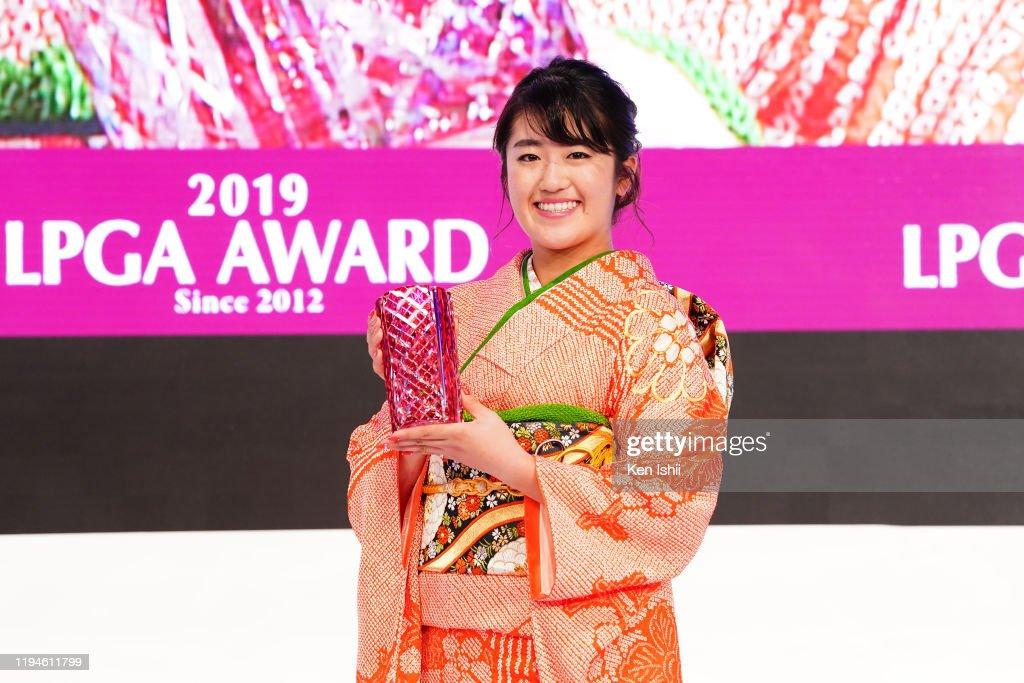 Japanese LPGA Awards : News Photo