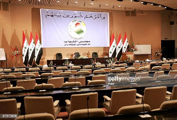 The room where Iraq's parliament was to meet today, for only the second time since it was elected in December, remains empty after politicians...