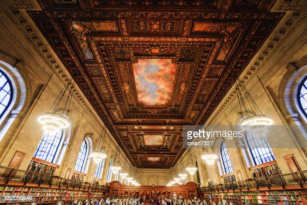 The Rose Reading Room, New York Public Library