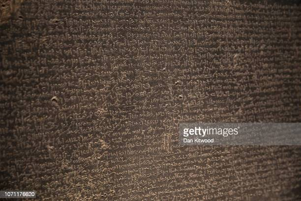 The Rosetta Stone is displayed at The British Museum on November 22, 2018 in London, England. The Rosetta Stone is one of the museum's most important...