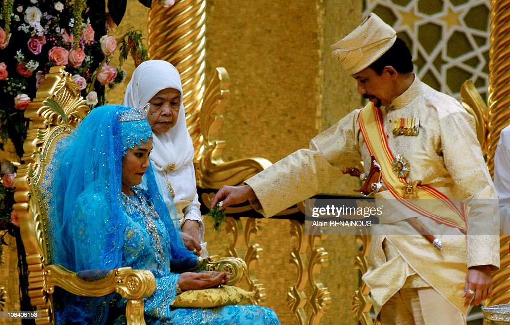 the royal family of the sultan hassanal bolkiah during the