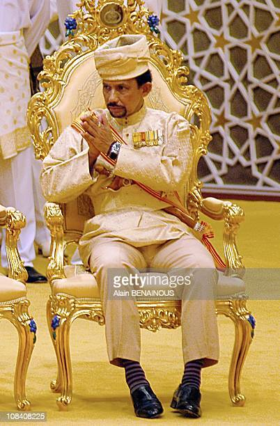The royal family the Sultan Hassanal Bolkiah during the Royal Istiadat Berbedak Ceremony at the royal Palace Istana Iman in Brunei Darussalam on June...