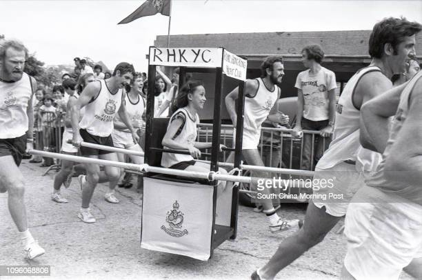 The Royal Hong Kong Yacht Club team participates in the annual sedan chair race to raise funds for the Matilda Hospital 08OCT77