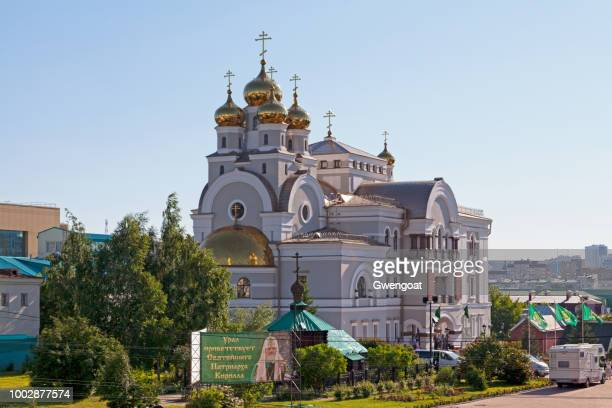 the royal, spiritual and educational center on yekaterinburg - gwengoat foto e immagini stock