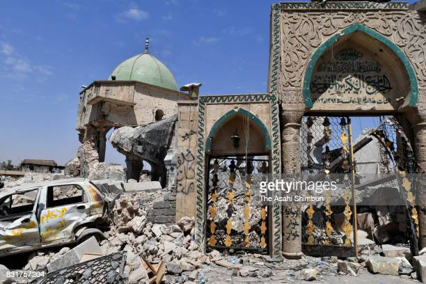 The ruins of Mosque alNuri is seen a month after the city was liberated on August 10 2017 in Mosul Iran Iraqi Prime Minister Haider alAbadi declared...