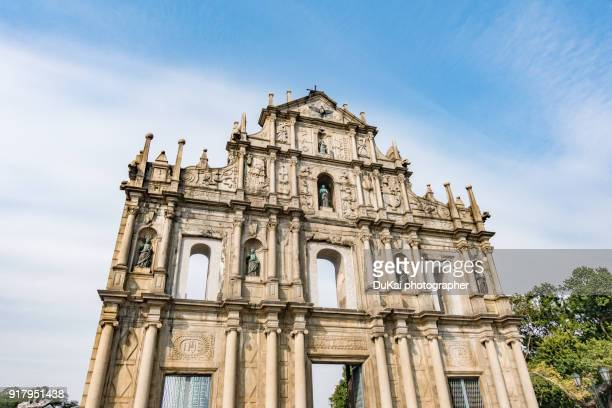 the ruins of st paul church in macau - macao fotografías e imágenes de stock