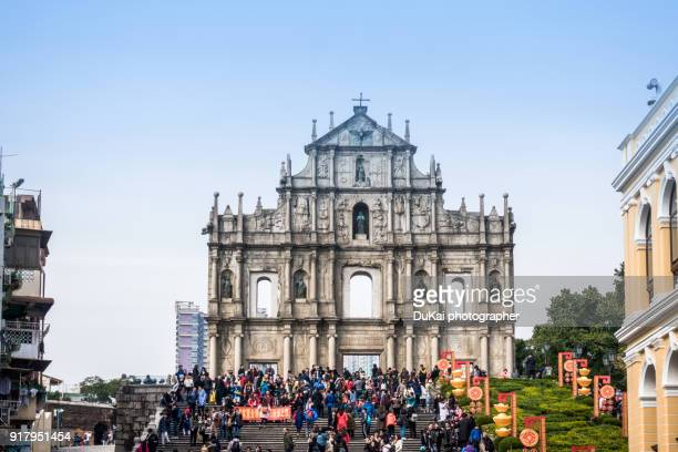 the ruins of st paul church in macau - portuguese culture stock pictures, royalty-free photos & images