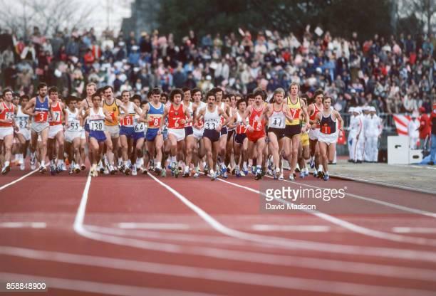 The runners in the 1981 Fukuoka International Marathon start the race on the track at Heiwadai Stadium on December 6 1981 in Fukuoka Japan Eventual...