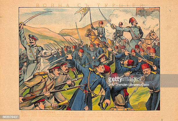 The Russian Caucasus Army attacking Turkish forces at the Battle of Erzurum during the Caucasus Campaign of World War I, 10th January - 16th February...