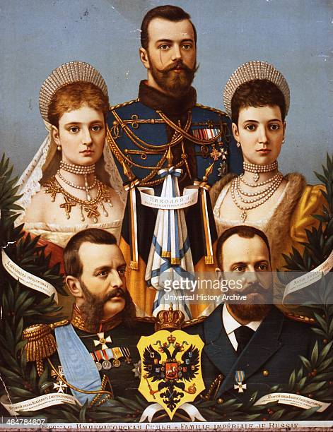 The Russian Imperial family Bottom right Alexander II Bottom left Alexander III Middle left Alexandra Feodorovna wife of Nicholas II Middle right...