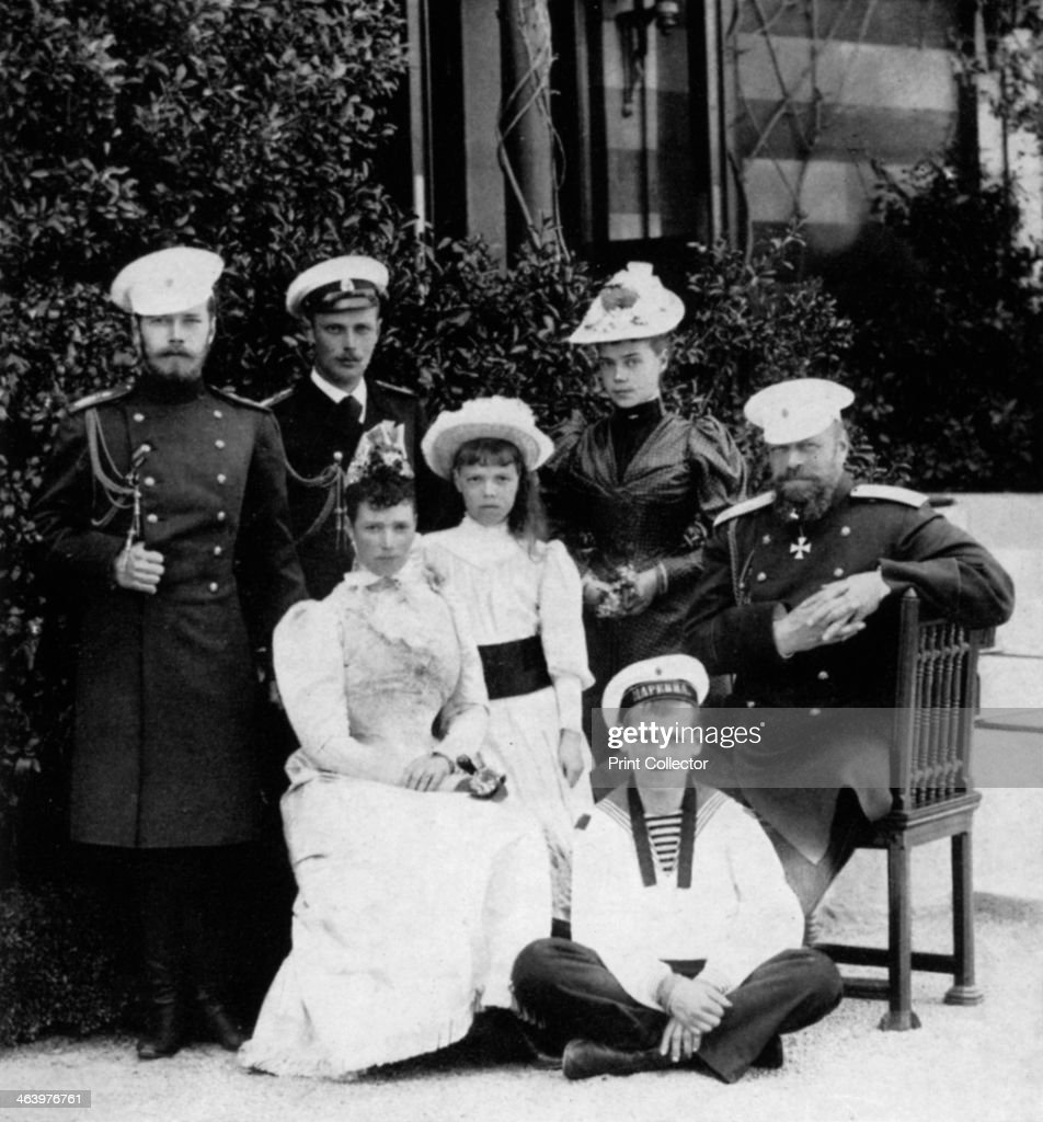 The Russian Imperial family, c1894 (1964). : News Photo