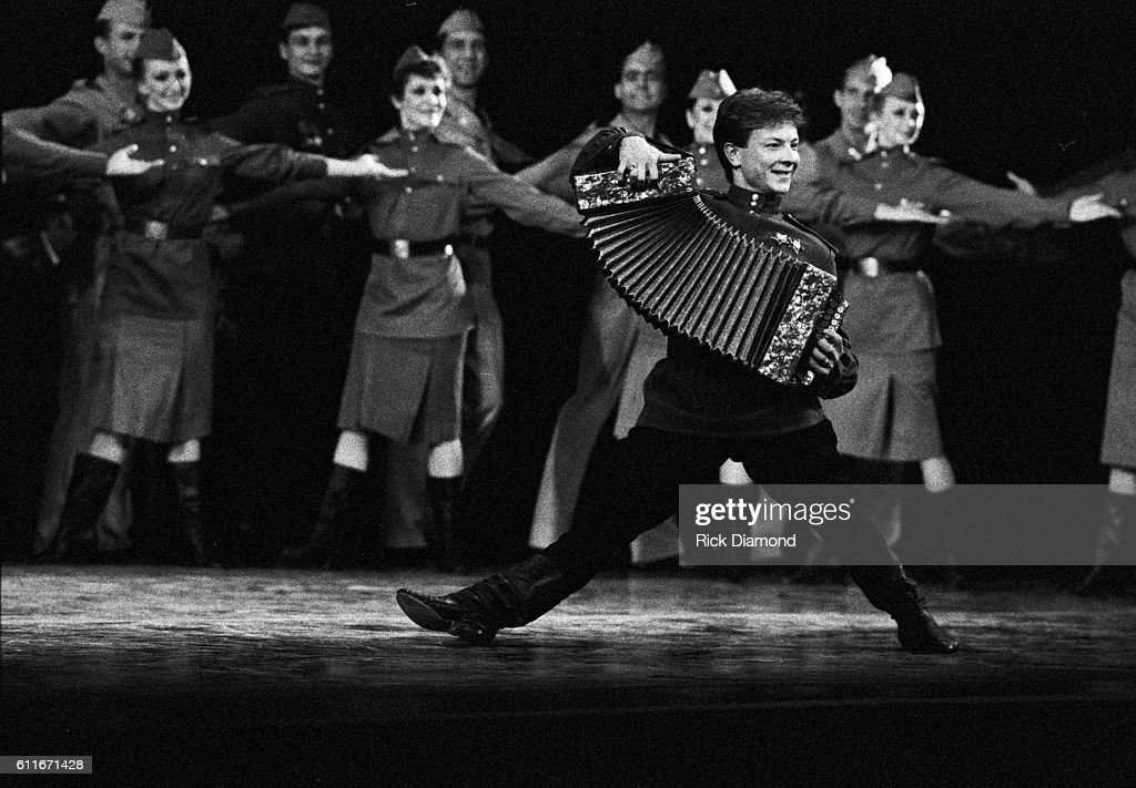 The Russian Red Army tour stop #1 at Town Hall Theater on September 9,1989 in New York City