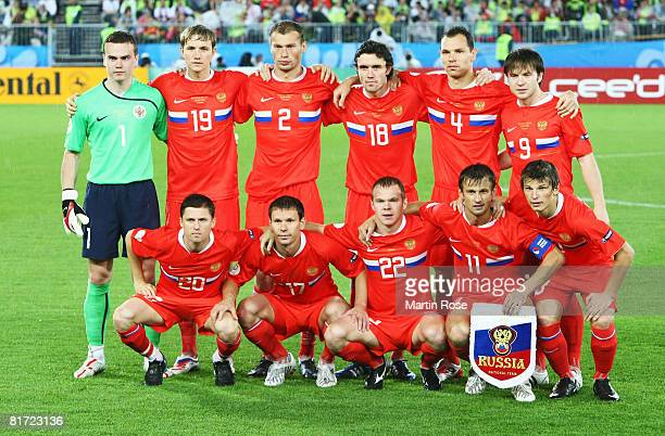 The Russian team poses for a team photograph prior to the UEFA EURO 2008 Semi Final match between Russia and Spain at Ernst Happel Stadion on June...