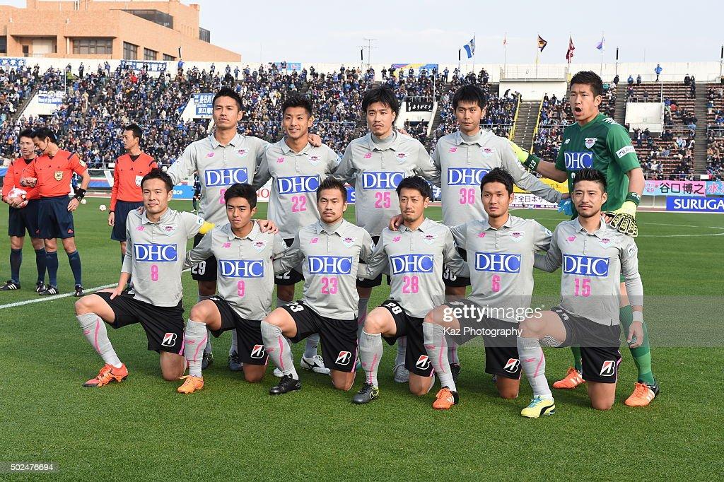 Gamba Osaka v Sagan Tosu - The 95th Emperor's Cup Quarter Final : News Photo