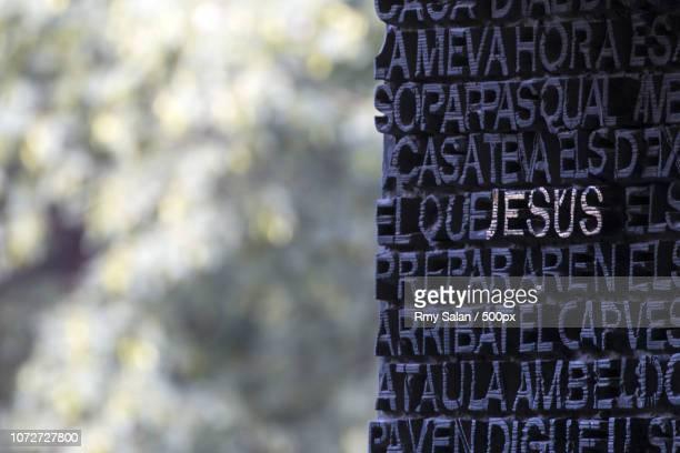 the sagrada familia #07 - familia stock pictures, royalty-free photos & images