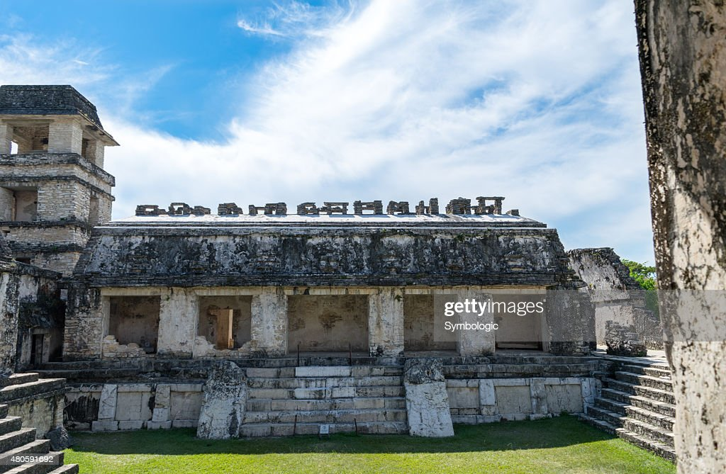 La venta palenque Chiapas the palace : Stock Photo
