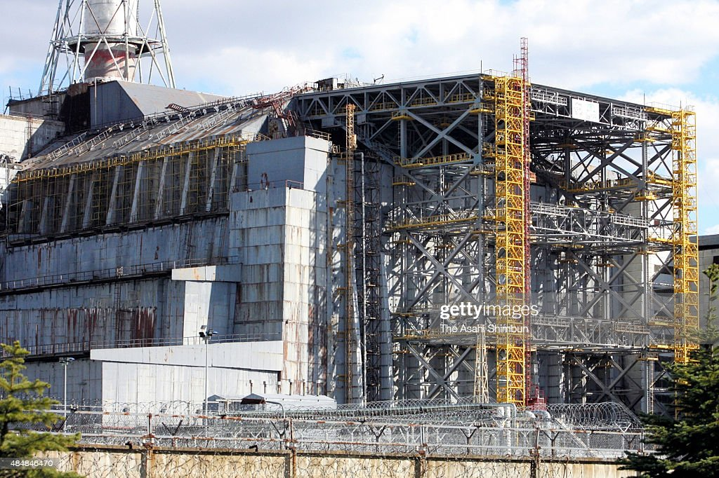 The Sarcophagus covering the 4th reactor of Chernobyl
