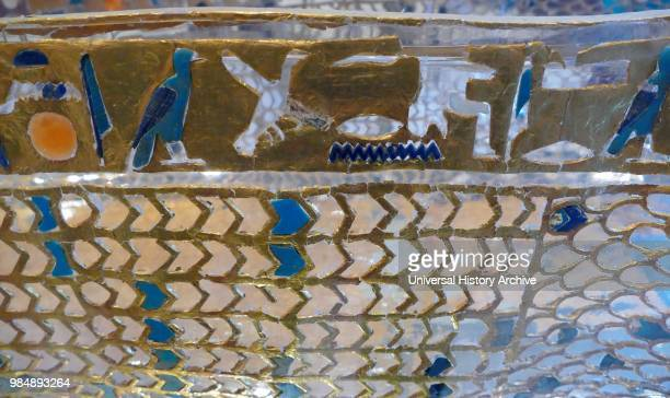 The sarcophagus of King Akhenaten of Egypt The sarcophagus was found in Tomb KV55 in the Valley of the Kings in Egypt It was discovered by Edward R...