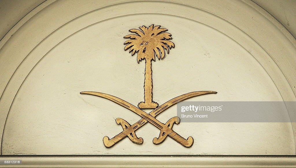 Saudi Arabia's ruler King Fahd ibn Abdel Aziz Dies : News Photo