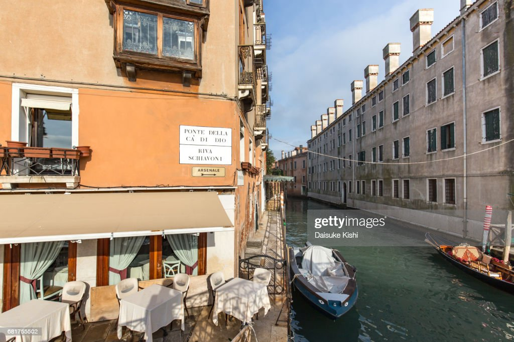 The Scenery of Venice : Stock Photo