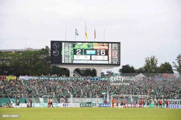 The score board displays during the JLeague J2 match between FC GIfu and Nagoya Grampus at Nagaragawa Stadium on October 1 2017 in Gifu Japan