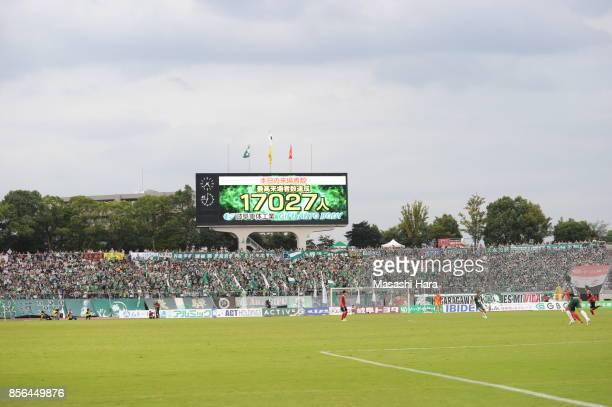 The score board displays during the JLeague J2 match between FC GIfu and Nagoya Grampus at Nagaragawa Stadium on October 1 2017 in Gifu Japan