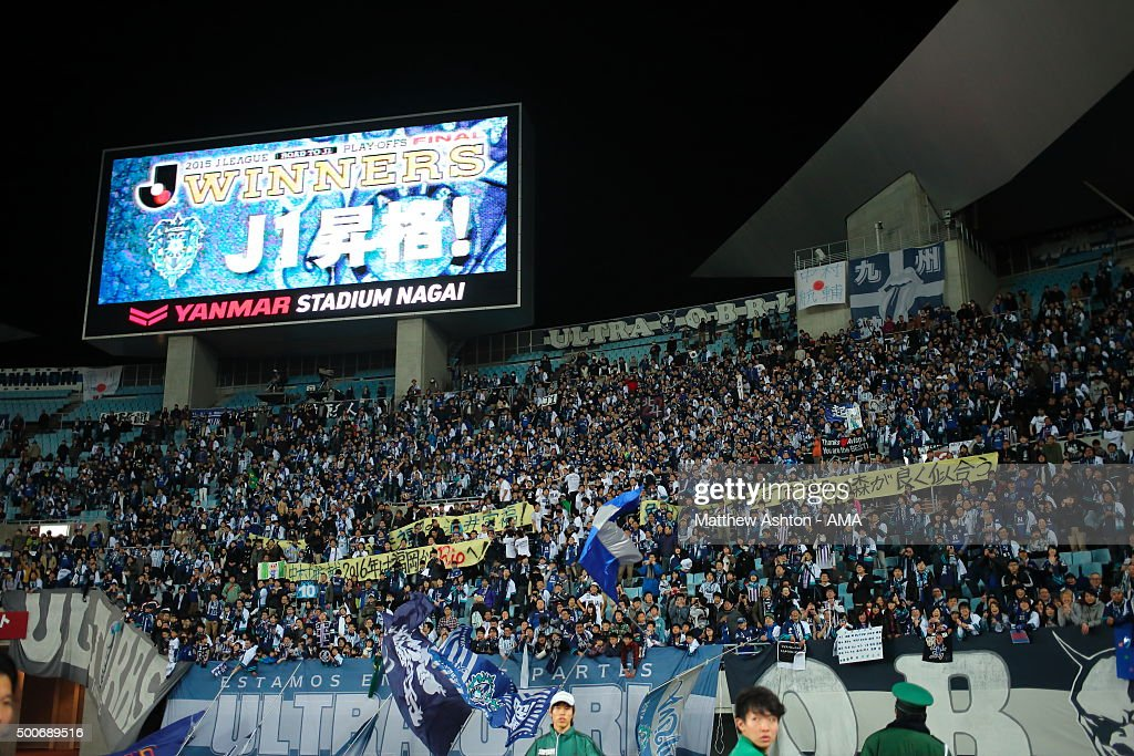 Avispa Fukuoka v Cerezo Osaka - J2 Promotion Play Off Final : News Photo