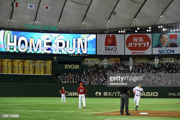 The screen shows 'HOME RUN' sign as Tetsuto Yamada of Japan turns the third base after hitting a tworun homerun in the bottom half of the second...