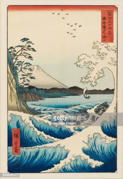 The Sea at Satta in Suruga Province, designed 1858, published 1858-1859. Dimensions: height x width: mount 55.6 x 40.6 cmheight x width: print 34.1 x...